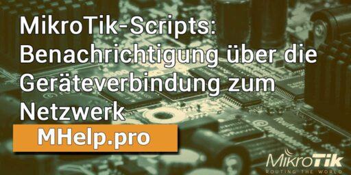 MikroTik-Scripts: Benachrichtigung über die Geräteverbindung zum Netzwerk