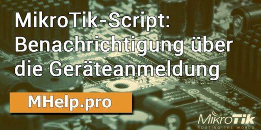 MikroTik-Script: Benachrichtigung über die Geräteanmeldung