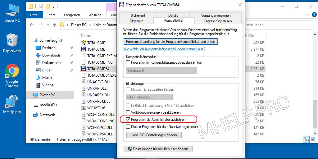 Führen Sie das Programm mit Administratorrechten mithilfe der Dateieigenschaften aus