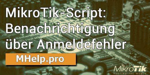 MikroTik-Script: Benachrichtigung über Anmeldefehler
