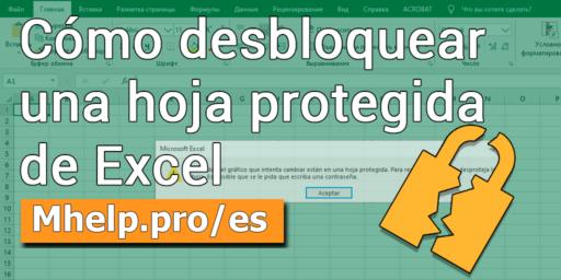 Cómo desbloquear una hoja protegida de Excel