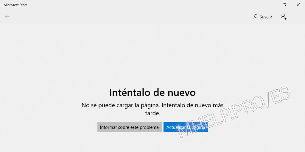 Corrección error Microsoft Store: 0x80131500