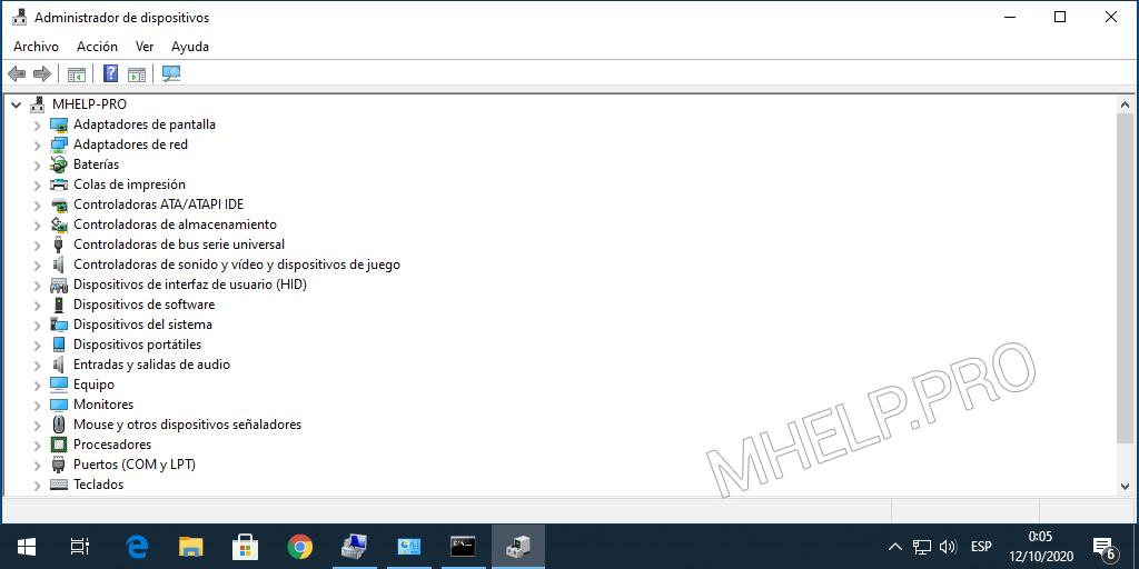 Cómo Abrir el Administrador de dispositivos