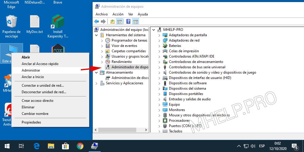Abrir el Administrador de dispositivos usando Administración de equipos
