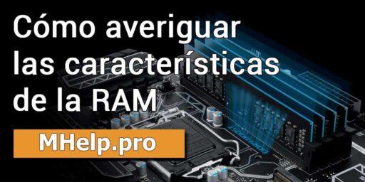 Cómo averiguar las características de la RAM: capacidad, tipo, frecuencia, etc.