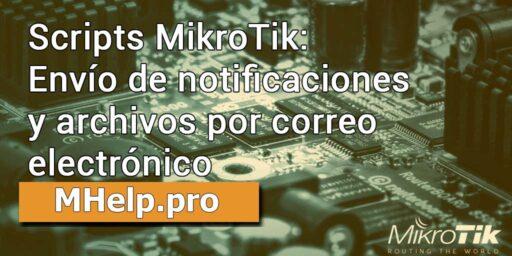 Scripts MikroTik: Envío de notificaciones y archivos por correo electrónico