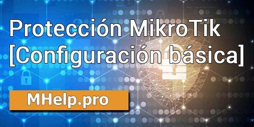 Protección MikroTik (configuración básica de seguridad del dispositivo)