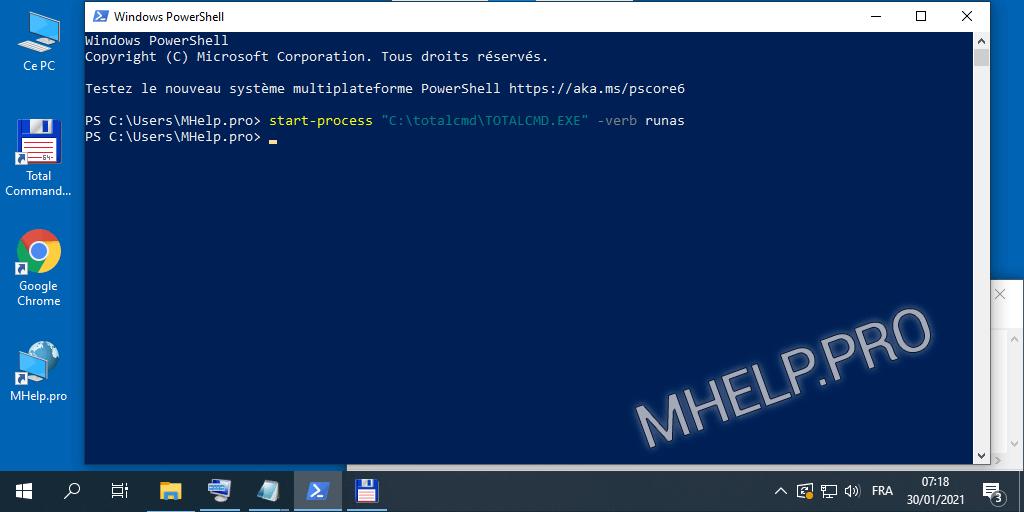 Exécutez le programme en tant qu'administrateur à l'aide de Microsoft PowerShell