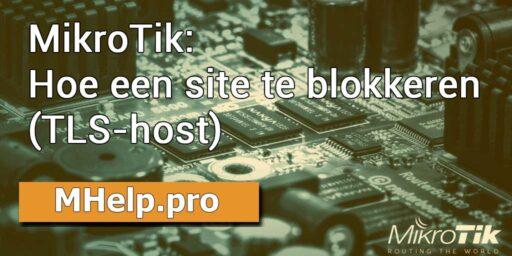 MikroTik: Hoe een site te blokkeren (TLS-host)
