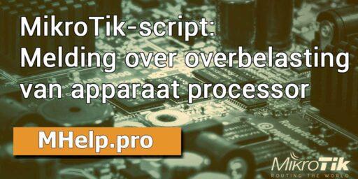 MikroTik-script: Melding over overbelasting van apparaat processor
