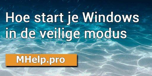 hoe-start-je-windows-in-de-veilige-modus