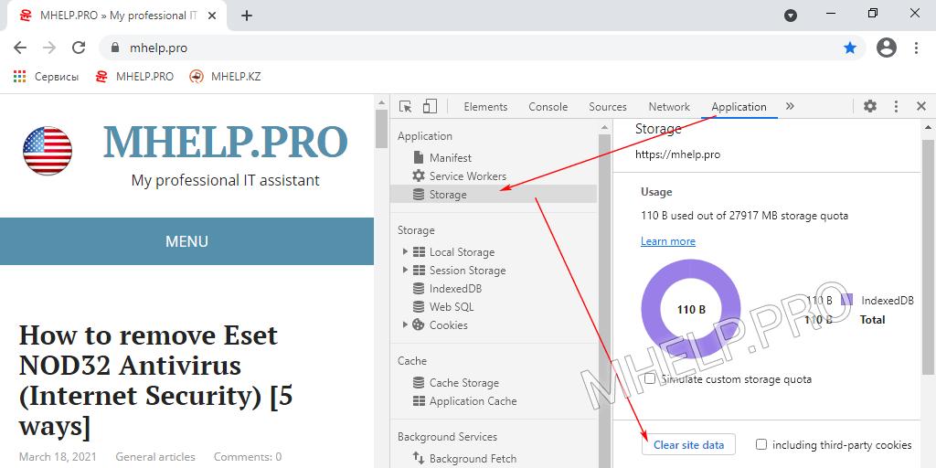 Очистка кэша сайта MHelp.pro с помощью Инструментов разработчика