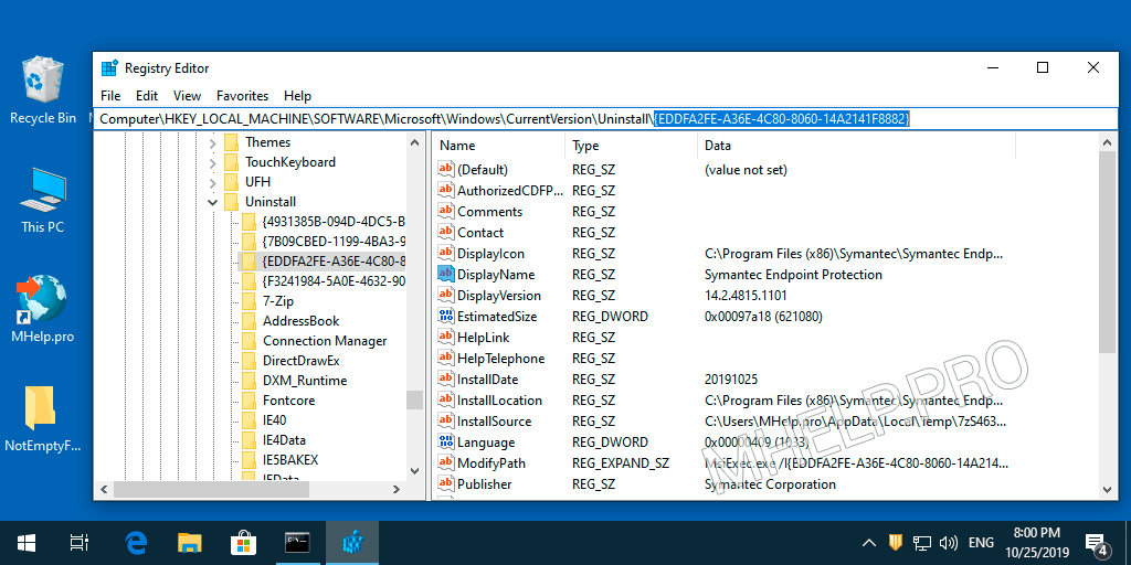 Find out the program installation key