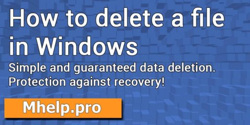 How to delete a file in Windows (several variants)