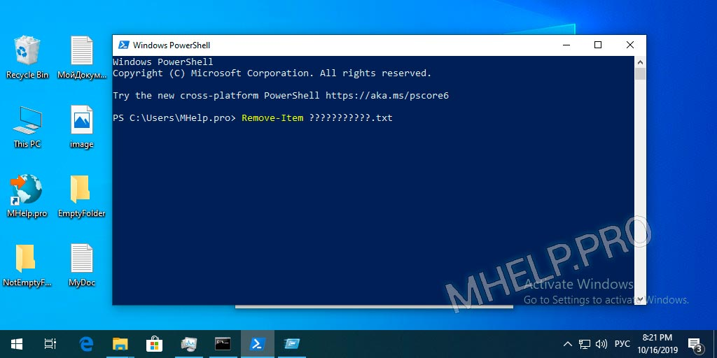 PowerShell does not display Russian (Windows 10)