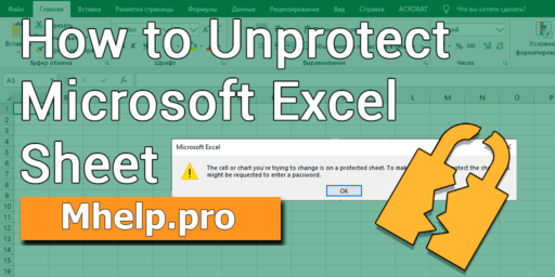 How to Unprotect Excel Sheet