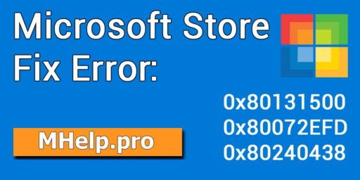 Microsoft Store Fix Error