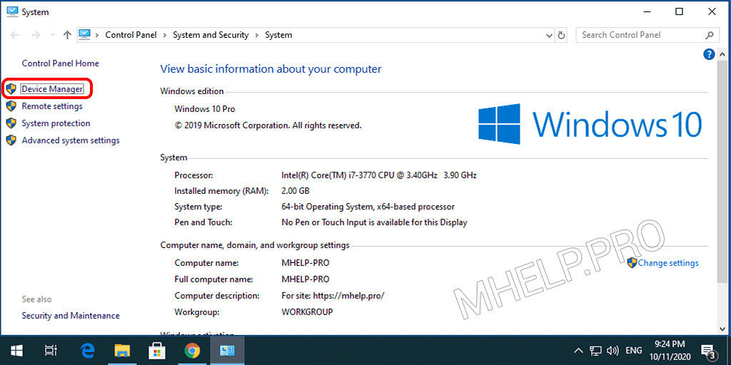 Launching Device Manager using System Management