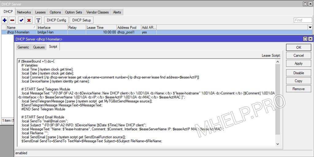 MikroTik Scripts: Notificación de la conexión del dispositivo a la red