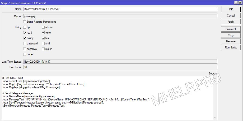 MikroTik Скрипты: Обнаружение неизвестного DHCP сервера в сети