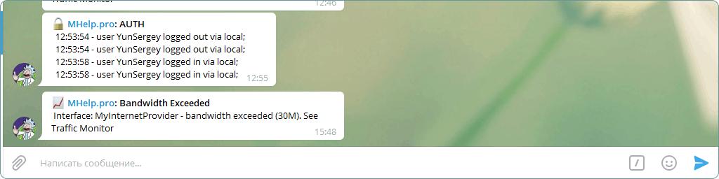 Mensaje de telegrama: notificación de superación del límite de velocidad