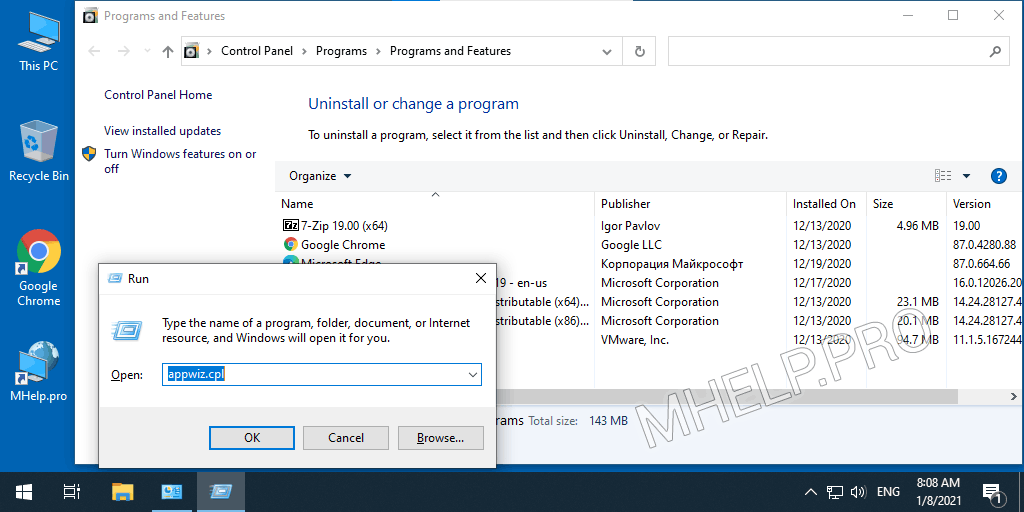 Windows - list Programs and Features using appwiz.cpl